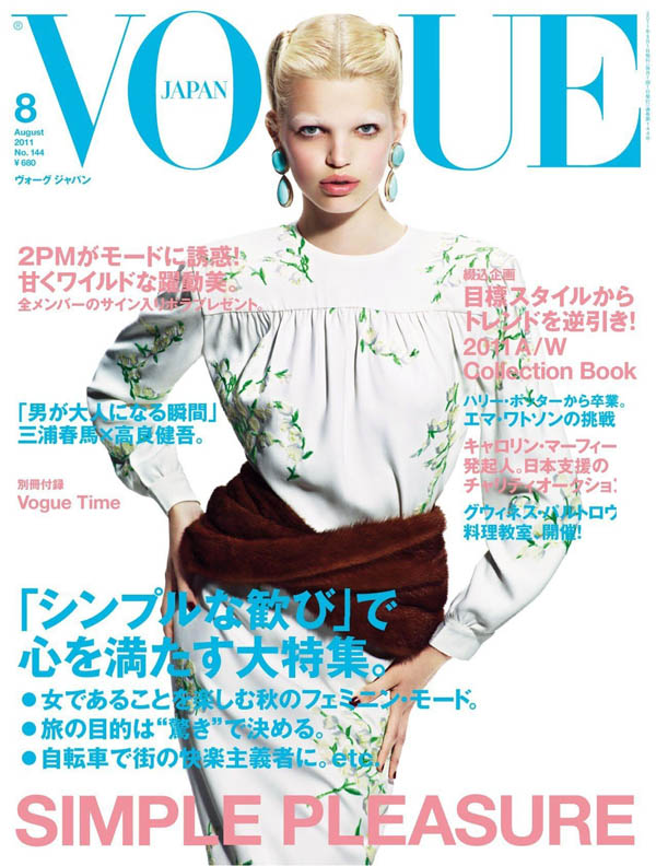 Daphne Groeneveld in Miu Miu for <em>Vogue Japan</em> August 2011 (Cover)