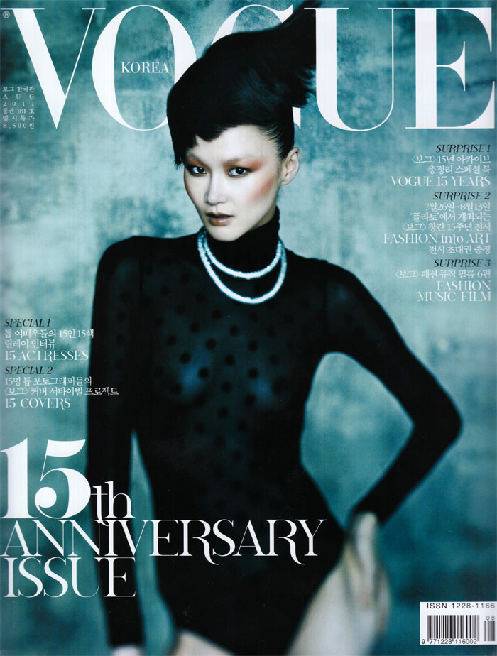 <em>Vogue Korea</em> August 2011 Cover | Hye Jung Lee by Hong Jang Hyun