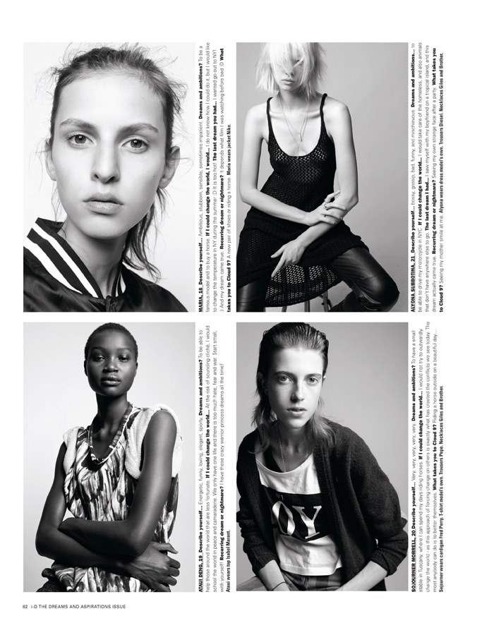 New Faces by Amy Troost for <i>i-D</i> Fall 2011