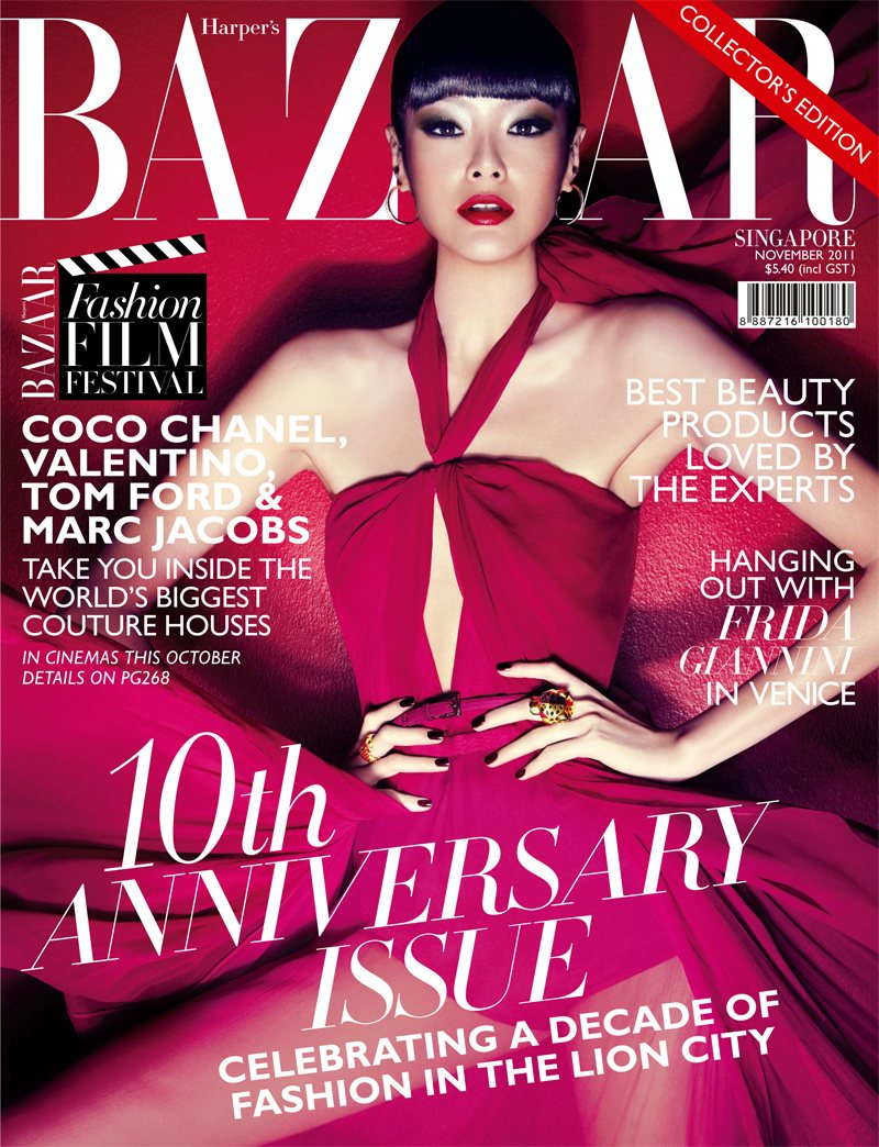 <em>Harper&#8217;s Bazaar Singapore</em> November 2011 Cover | Sheila Sim by Gan