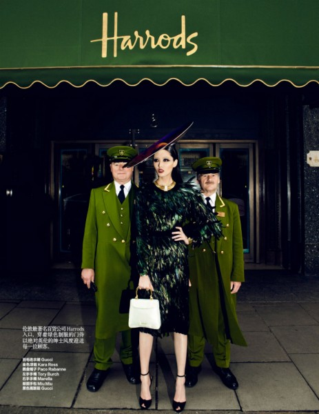 Bonnie Chen Tours London in Style for Harper's Bazaar China July 2012, Shot by Zack Zhang