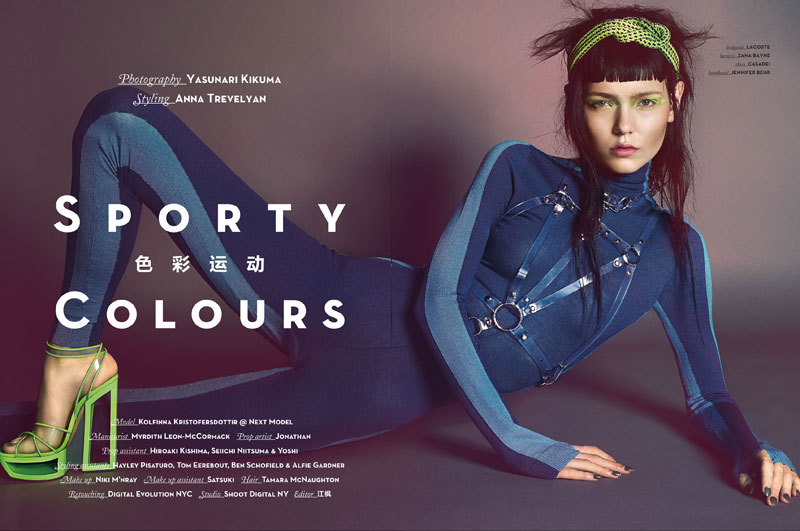 Kolfinna Kristófersdóttir Gets Sporty for June's Vision China, Shot by Yasunari Kikuma
