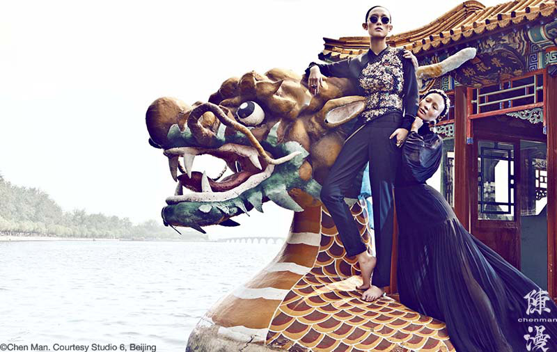 Chen Man Merges Tradition and Modernity for Madame Figaro