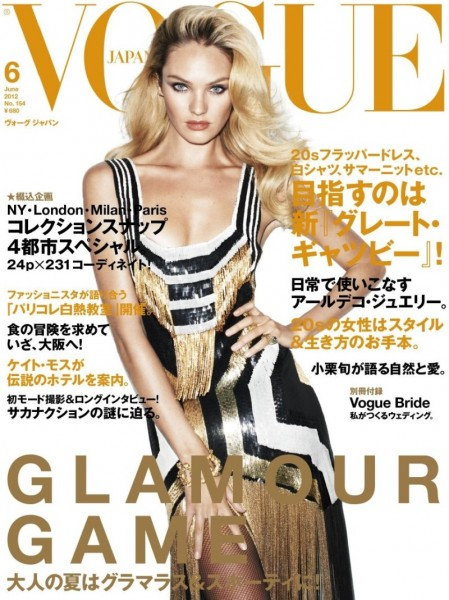 Candice Swanepoel Covers Vogue Japan June 2012 in Gucci