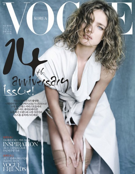 <em>Vogue Korea</em> August 2010 Cover | Natalia Vodianova by Paolo Roversi