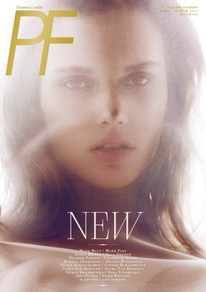 <em>Playing Fashion</em> March 2011 Covers | Olga, Giedre, Denisa &#038; Anais by Emma Tempest
