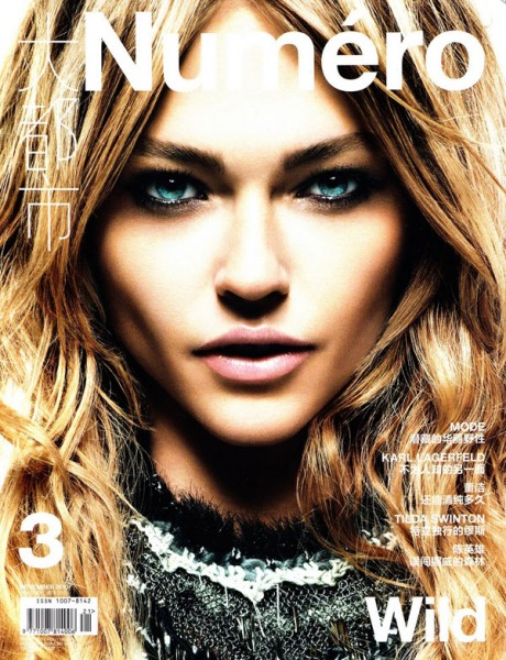 <em>Numéro China</em> #3 November 2010 Cover | Sasha Pivovarova by Greg Kadel