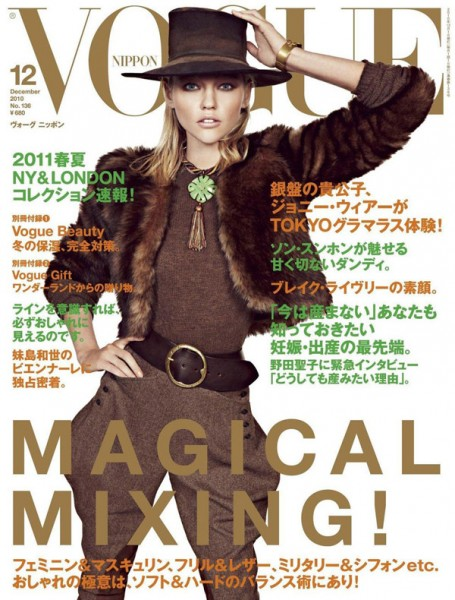 <em>Vogue Nippon</em> December 2010 Cover | Sasha Pivovarova by Inez &#038; Vinoodh