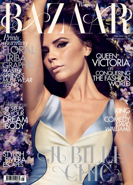 Victoria Beckham Covers Harper's Bazaar UK May 2012 in Prada