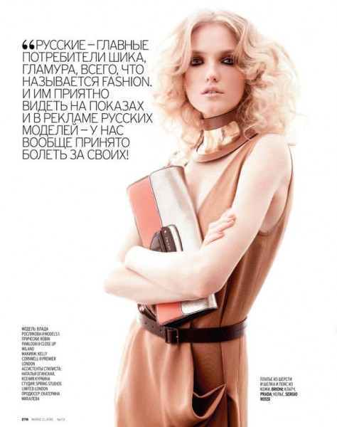 Vlada Roslyakova for <em>Marie Claire Russia</em> March 2011 by Alan Gelati