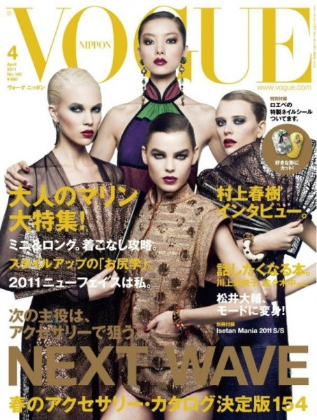 <em>Vogue Nippon</em> April 2011 Cover | Bambi, Fei Fei, Britt &#038; Milou by Inez &#038; Vinoodh