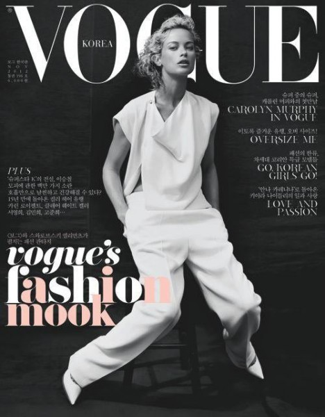 Carolyn Murphy Dons Celine for Vogue Korea's November 2012 Cover