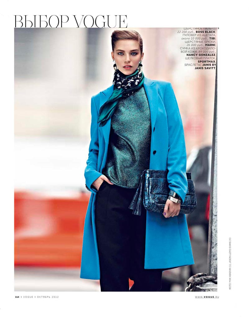 samantha gradoville2 Samantha Gradoville Embraces Colorful Style for Max Abadians Vogue Russia Shoot