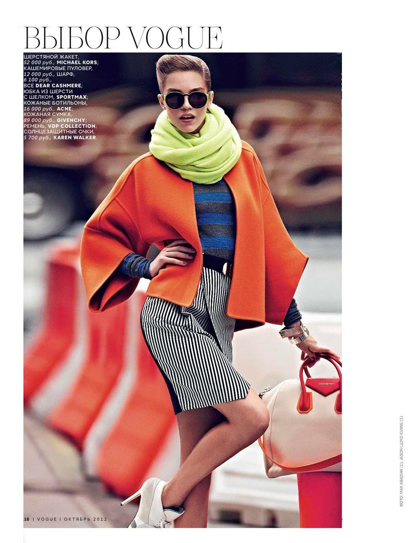 samantha gradoville3 Samantha Gradoville Embraces Colorful Style for Max Abadians Vogue Russia Shoot