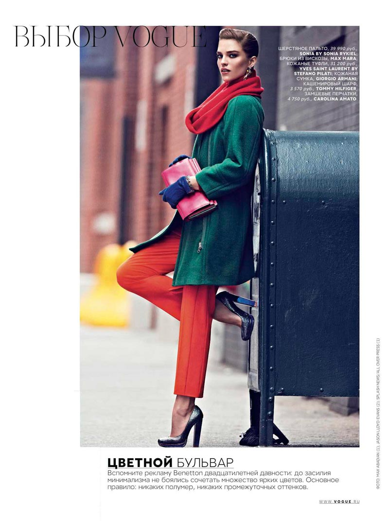 samantha gradoville4 Samantha Gradoville Embraces Colorful Style for Max Abadians Vogue Russia Shoot