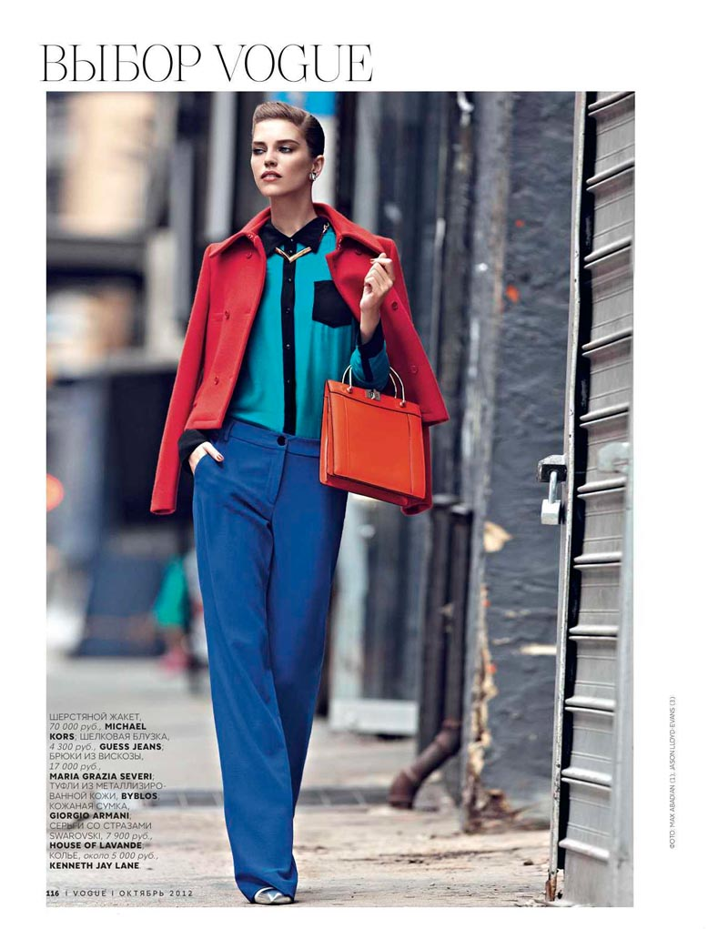 samantha gradoville5 Samantha Gradoville Embraces Colorful Style for Max Abadians Vogue Russia Shoot