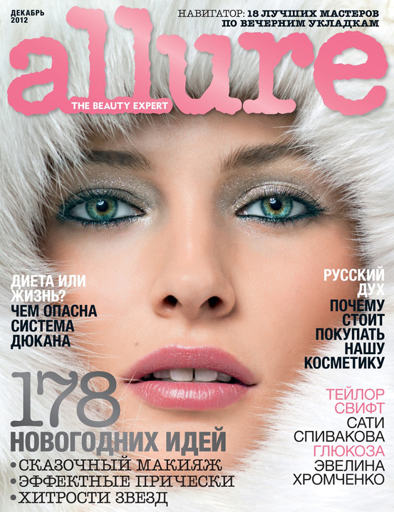 EditaWinter6 Edita Vilkeviciute is a Winter Beauty for Allure Russias December 2012 Cover Shoot by Raymond Meier