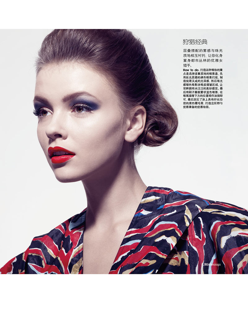 amber gray2 Amber Gray Captures Wild Beauty for Marie Claire China