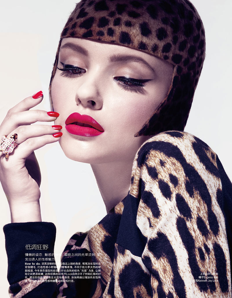 amber gray3 Amber Gray Captures Wild Beauty for Marie Claire China