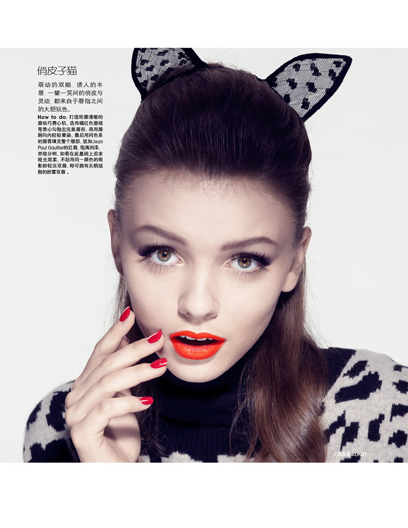 amber gray5 Amber Gray Captures Wild Beauty for Marie Claire China
