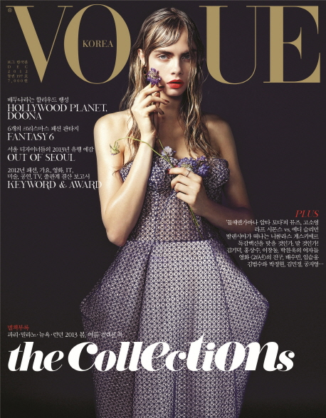 caracover A Dior Clad Cara Delevingne Covers Vogue Koreas December 2012 Issue