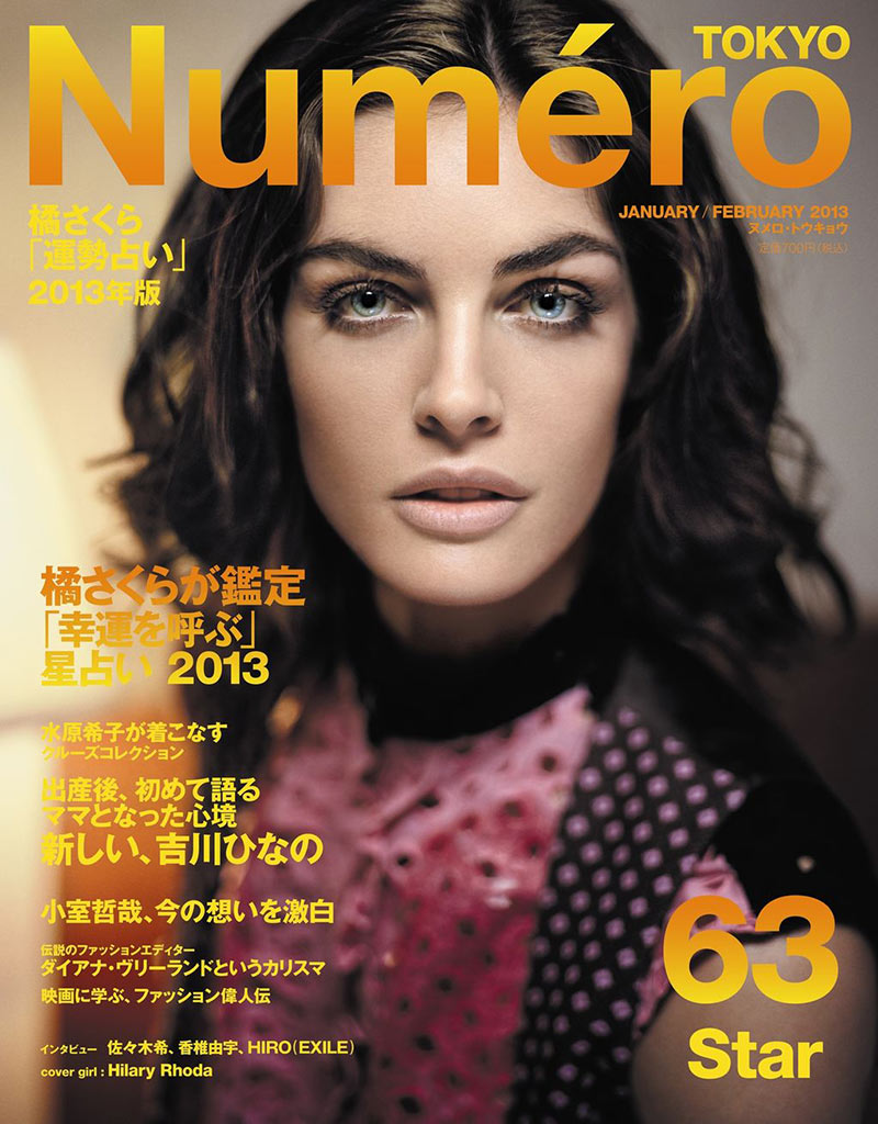 hilarycover Hilary Rhoda Dons Louis Vuitton for Numéro Tokyos January/February 2013 Cover