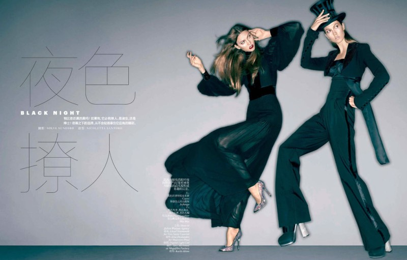 karlie kloss1 Karlie Kloss Evokes Dapper Elegance for Vogue China December 2012, Lensed by Sølve Sundsbø