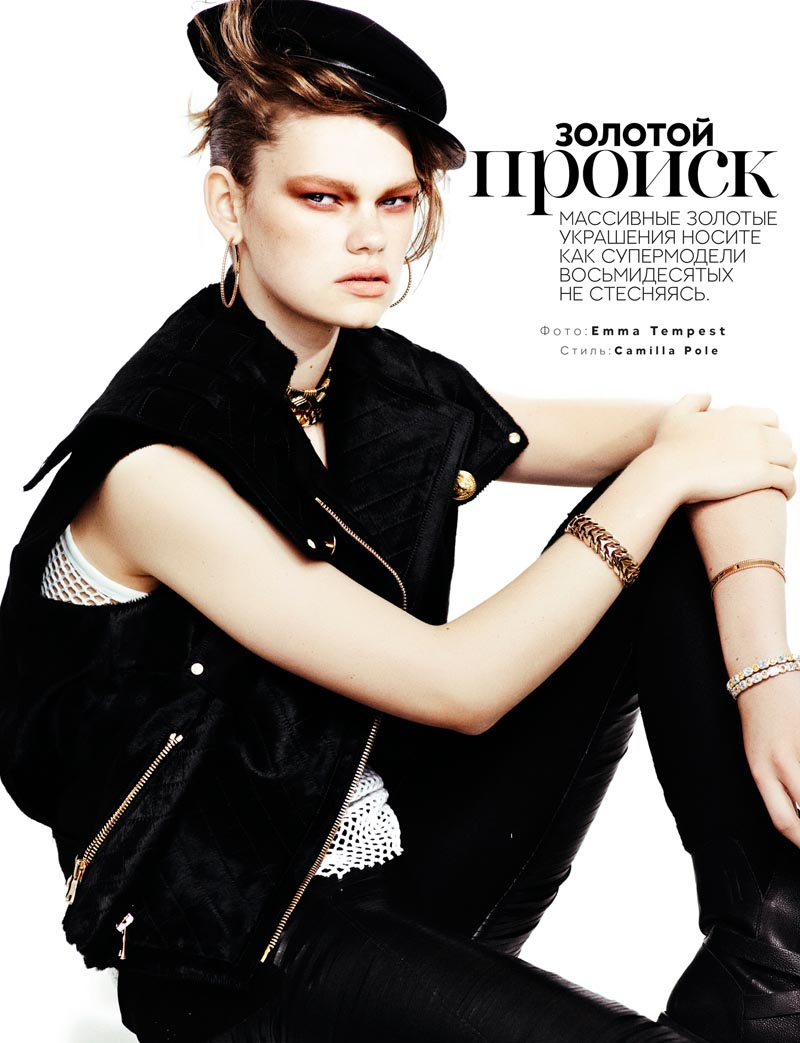 kelly mittendorf1 Kelly Mittendorf Dons Gems with Edge for Emma Tempests Vogue Russia Shoot