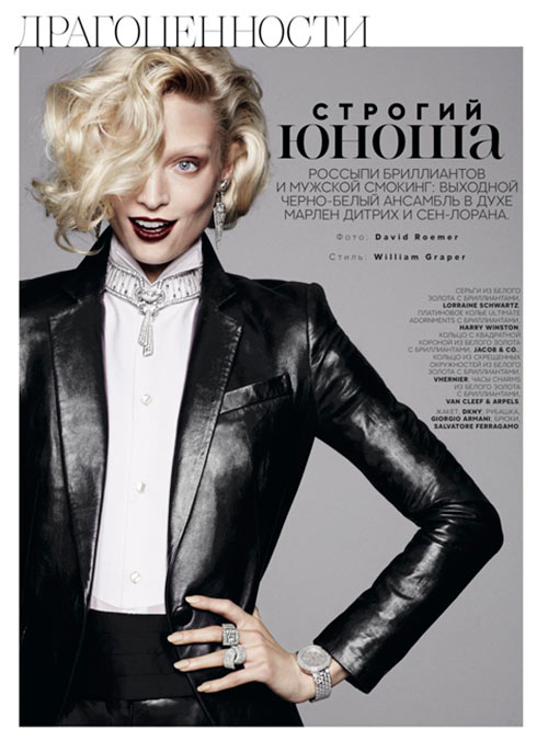 melissa1 Melissa Tammerijn Suits Up for Vogue Russia December 2012 by David Roemer