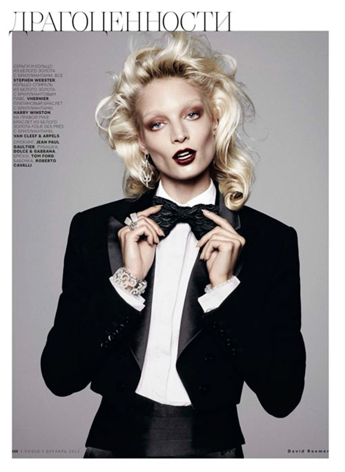 melissa2 Melissa Tammerijn Suits Up for Vogue Russia December 2012 by David Roemer