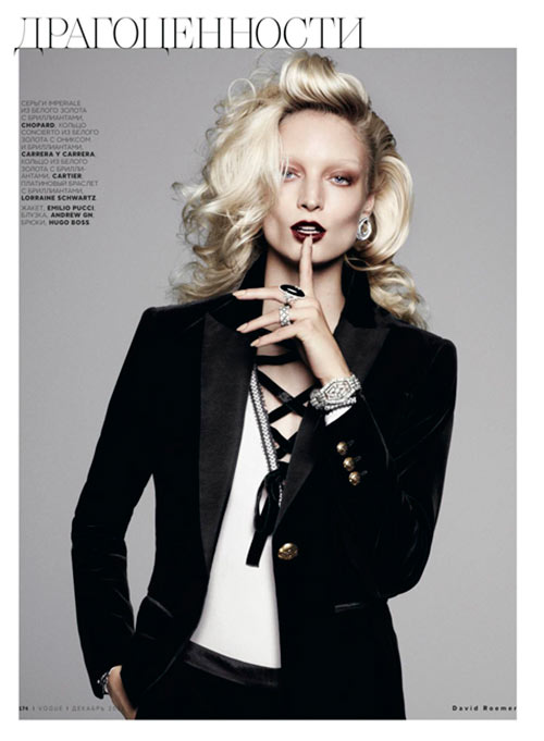 melissa5 Melissa Tammerijn Suits Up for Vogue Russia December 2012 by David Roemer