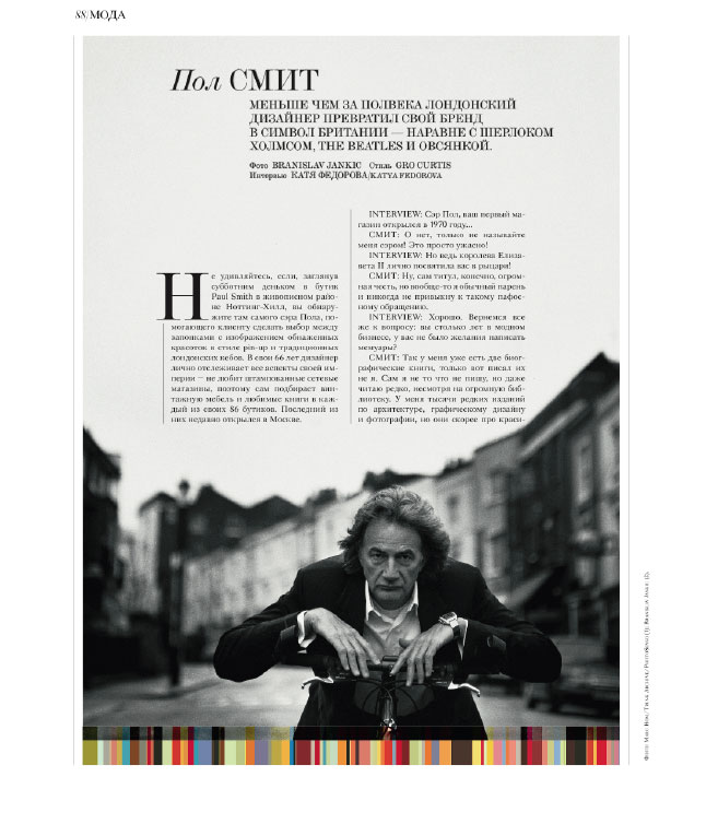 paul smith11 Olga Sherer Dons the Elegance of Paul Smith for Interview Russias December Issue