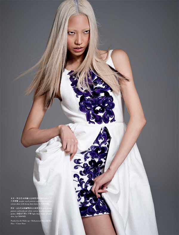 soo joo10 Soo Joo Dons Chanel for PPaper Fashions November Cover Shoot, Lensed by Sy Delorme