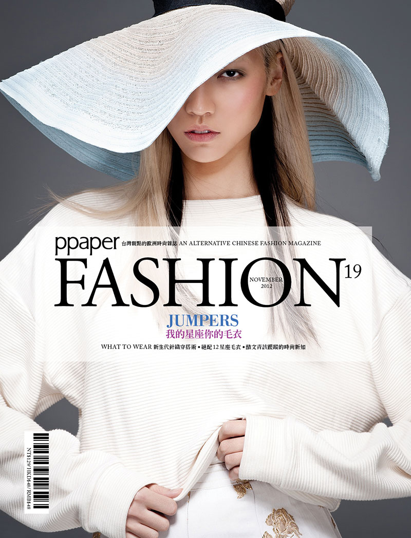 soo joo12 Soo Joo Dons Chanel for PPaper Fashions November Cover Shoot, Lensed by Sy Delorme
