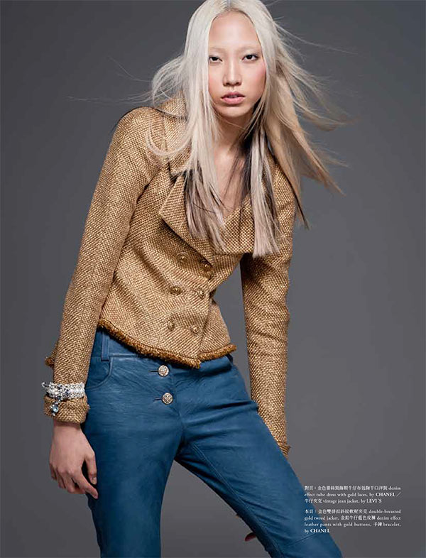 soo joo7 Soo Joo Dons Chanel for PPaper Fashions November Cover Shoot, Lensed by Sy Delorme