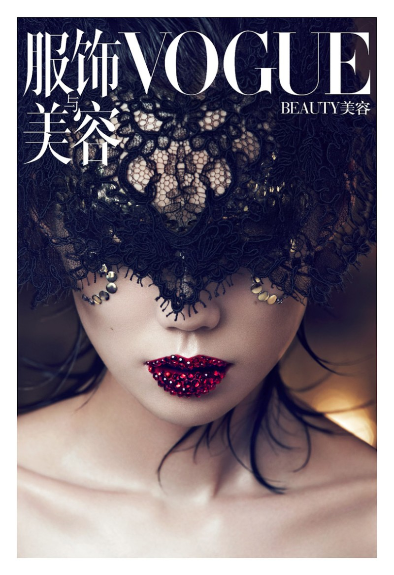 tao beauty1 Tao Okamoto Poses for Lachlan Bailey in Vogue Chinas December Issue