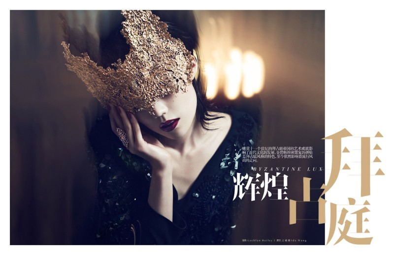 tao beauty2 Tao Okamoto Poses for Lachlan Bailey in Vogue Chinas December Issue
