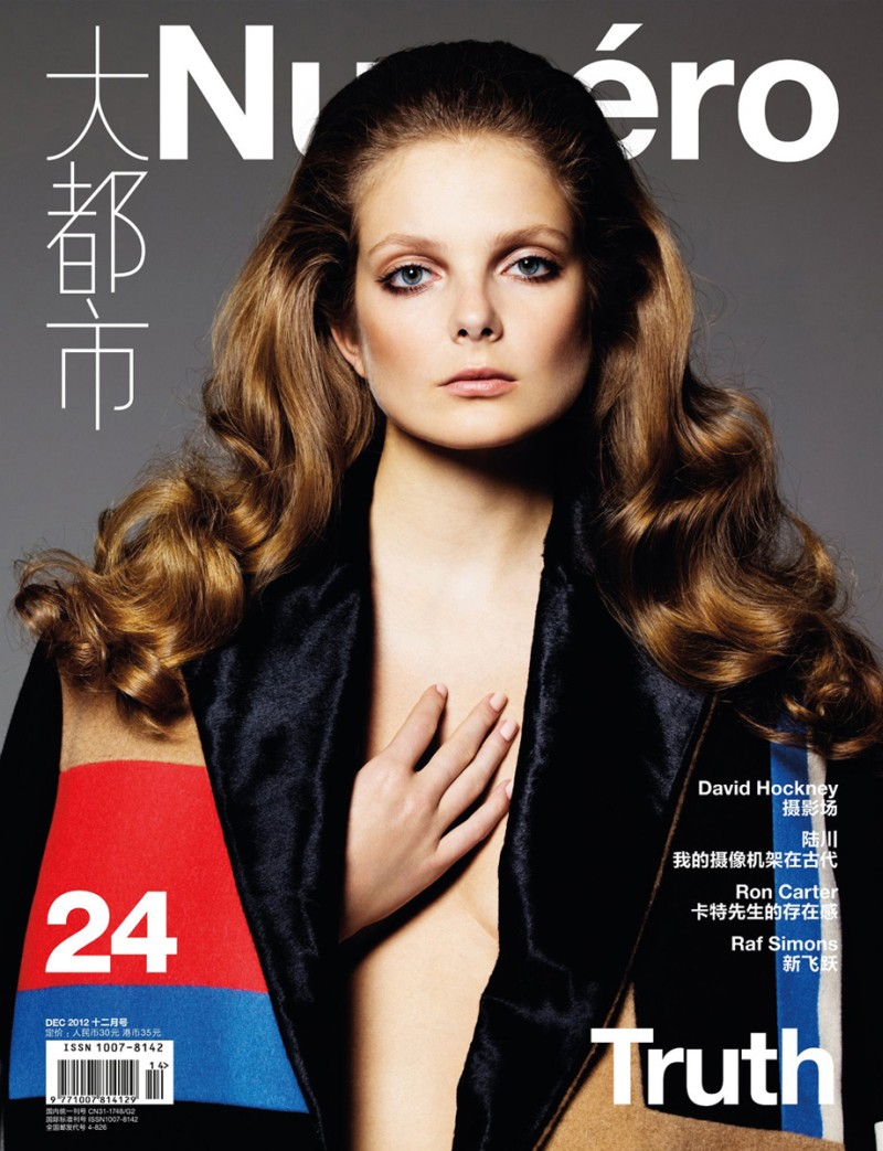 EnikoChina22 Eniko Mihalik Charms in Numéro Chinas December Cover Shoot by Gianluca Fontana