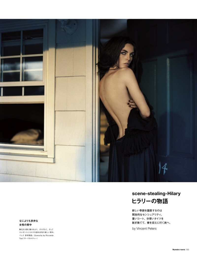 HilaryNumero1 Hilary Rhoda Poses for Vincent Peters in Numéro Tokyos January/February Issue