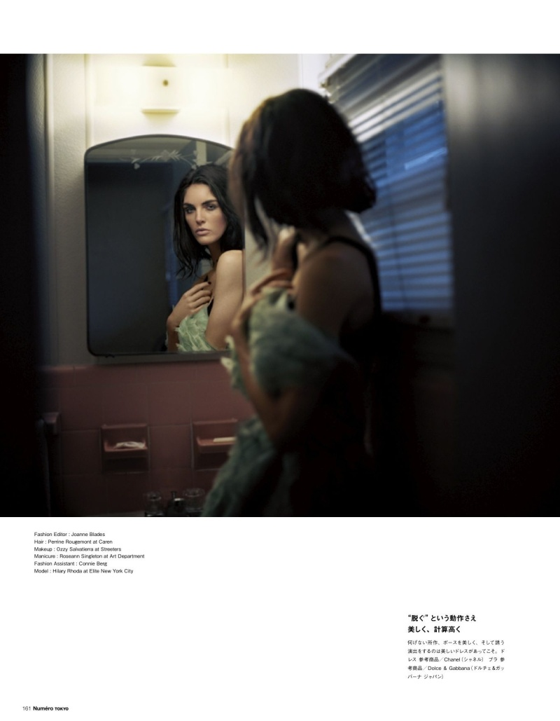HilaryNumero12 Hilary Rhoda Poses for Vincent Peters in Numéro Tokyos January/February Issue