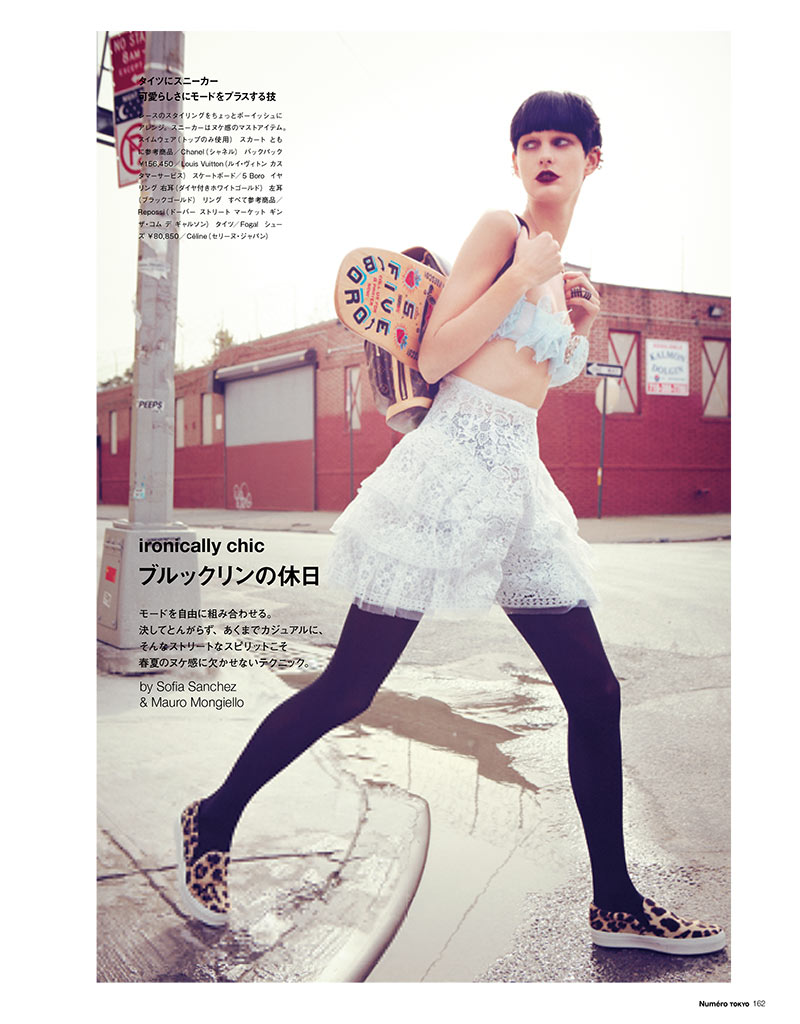 Patricia van der Vliet Dons Eclectic Style for Numéro Tokyo January/February 2013 by Sofia & Mauro