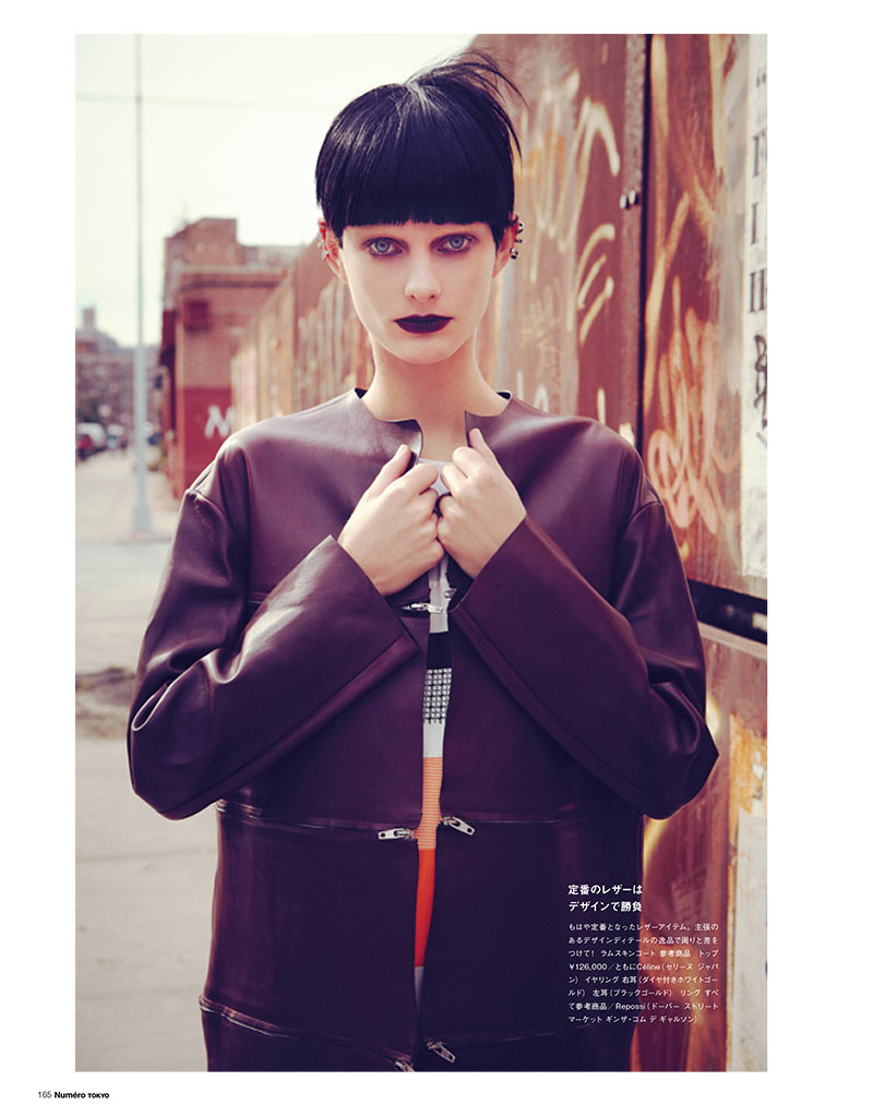 PatriciaNumero3 Patricia van der Vliet Dons Eclectic Style for Numéro Tokyo January/February 2013 by Sofia & Mauro