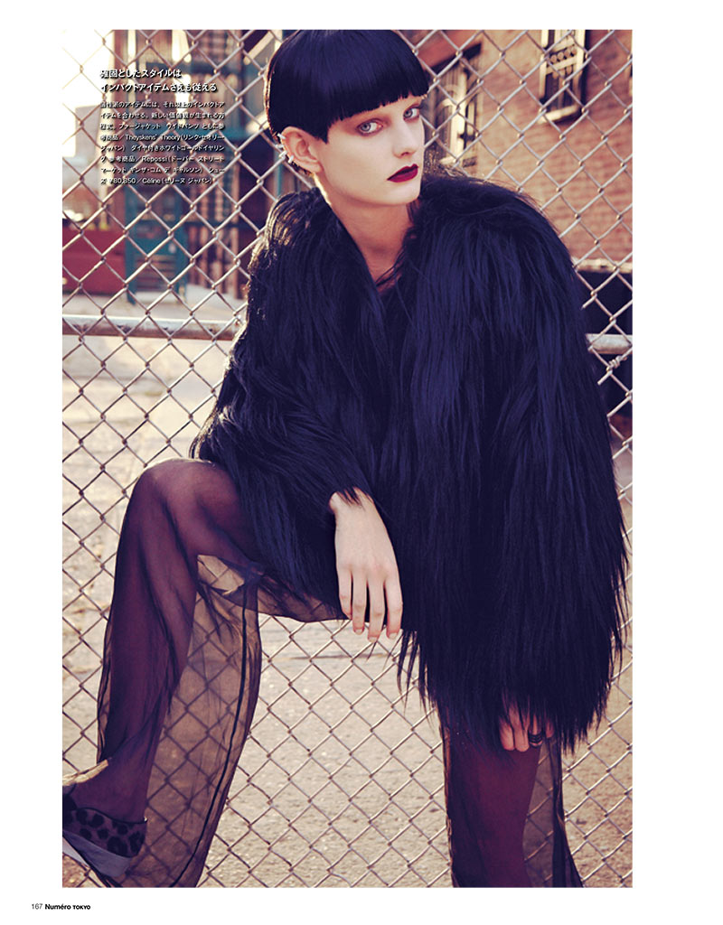 PatriciaNumero5 Patricia van der Vliet Dons Eclectic Style for Numéro Tokyo January/February 2013 by Sofia & Mauro