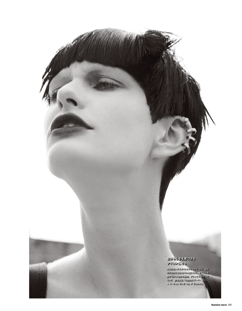 PatriciaNumero6 Patricia van der Vliet Dons Eclectic Style for Numéro Tokyo January/February 2013 by Sofia & Mauro