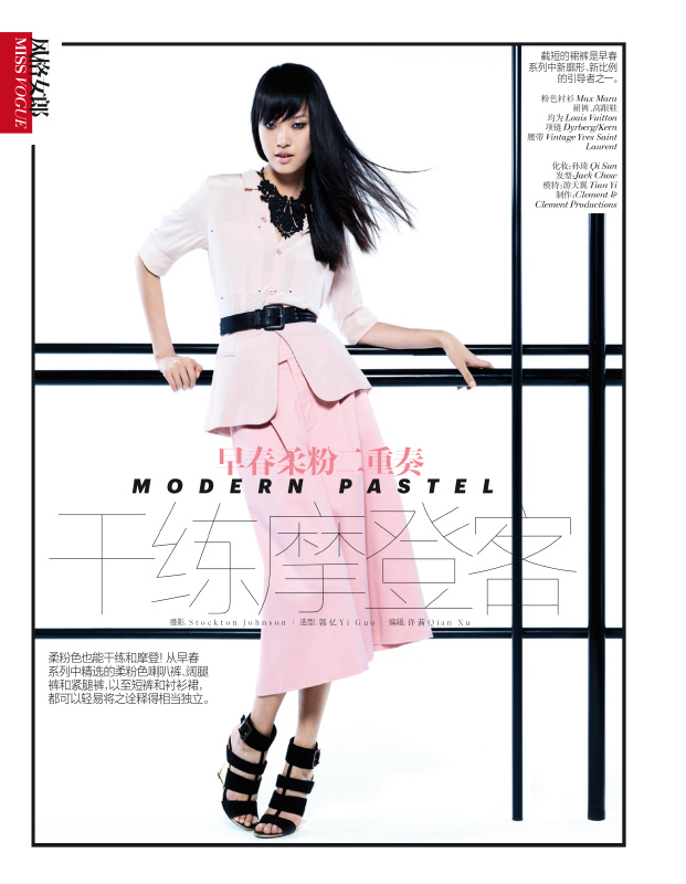 StocktonJohnson VogueChina Jan2013 TianYi ModernPastel 1 Tian Yi Looks Resort Ready in Vogue Chinas January 2013 Issue by Stockton Johnson