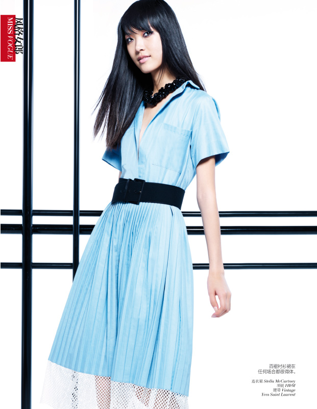 StocktonJohnson_VogueChina_Jan2013_TianYi_ModernPastel_3