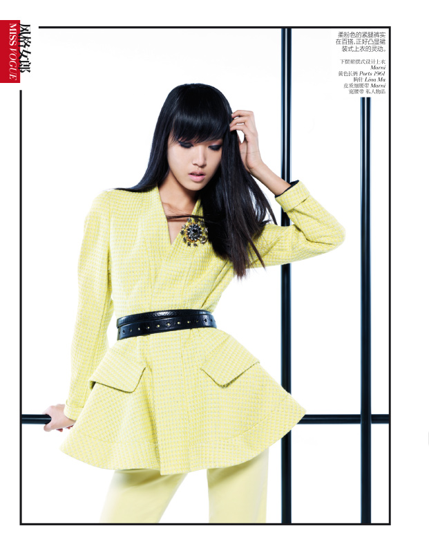 StocktonJohnson_VogueChina_Jan2013_TianYi_ModernPastel_5