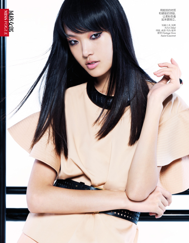 StocktonJohnson_VogueChina_Jan2013_TianYi_ModernPastel_7