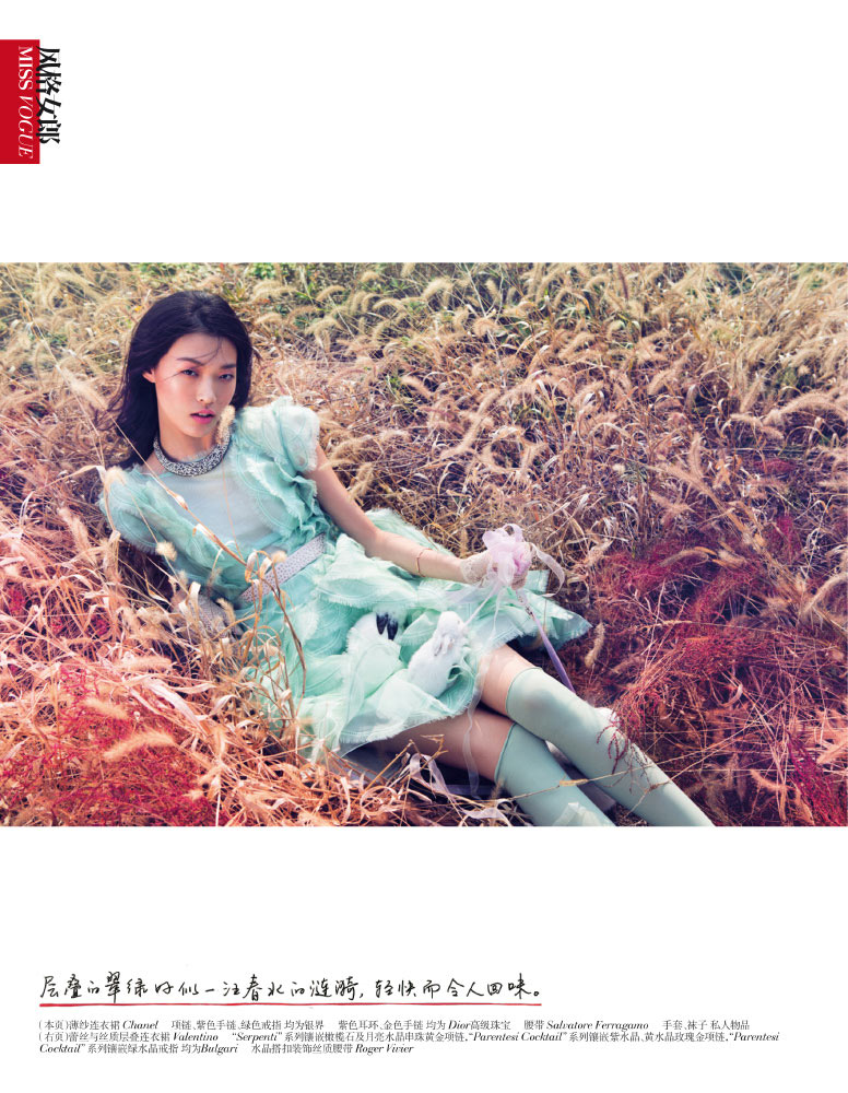 StocktonJohnson VogueChina Jan2013 TianYi RomanticPastel 5 Tian Yi is a Pastel Dream in Vogue China January 2013 by Stockton Johnson