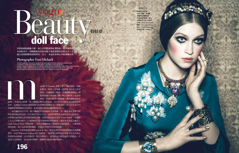VogueDolls1 Shane Seng Gets Dolled Up for Vogue Taiwan by Yossi Michaeli